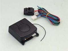 CS-03R RF Remote Control Subsystem